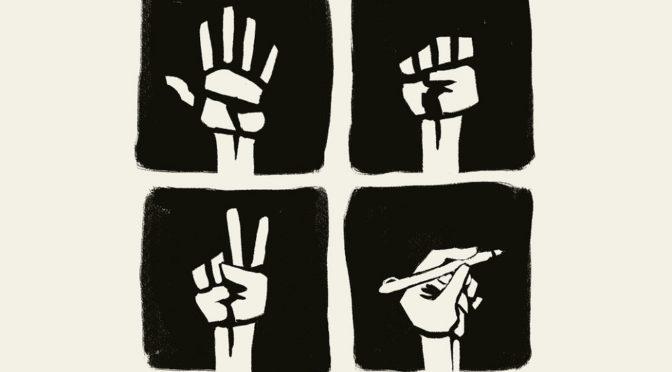 Redéfinir la marginalité: Compte-rendu de 11 brefs essais sur le racisme